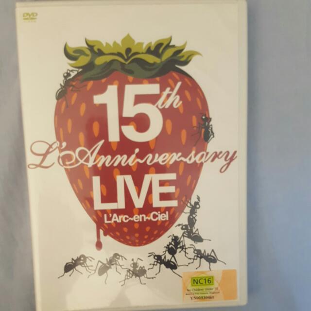 Larc En Ciel Live DVD