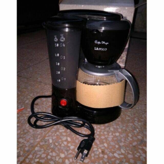 「全新」Lopolo 多功能咖啡/泡茶機 🍵