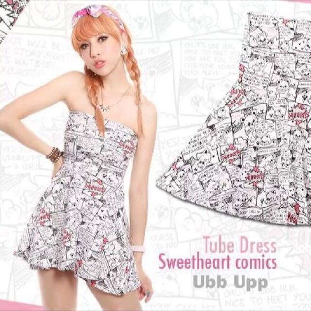 Major Ubb平口洋裝