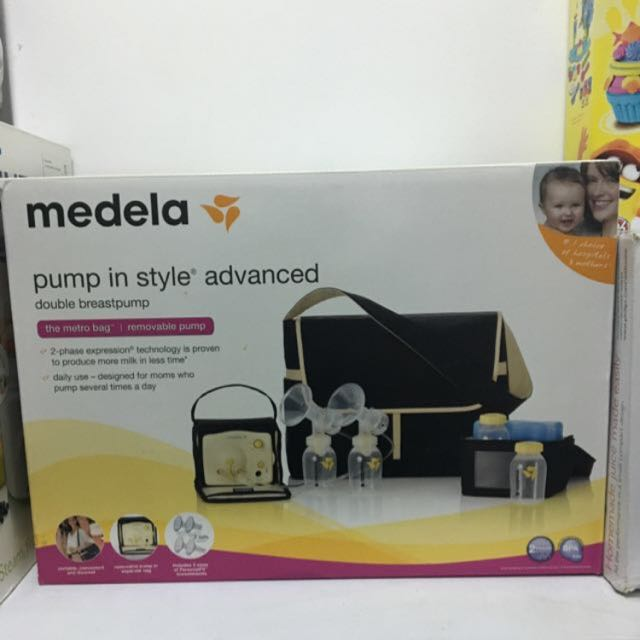 Pre-loved Medela Pump in Style Advanced