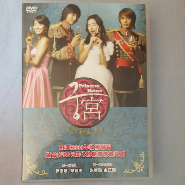 Princess Hours Box Set Korean Drama Romance