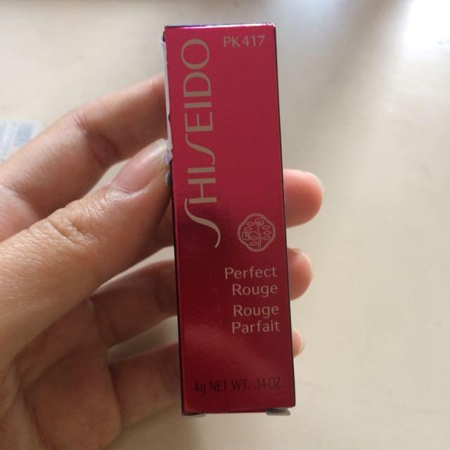 Shiseido Perfect Rouge Parfait