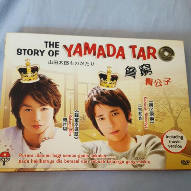 The Story Of Yamada Taro DVD Japanese Drama