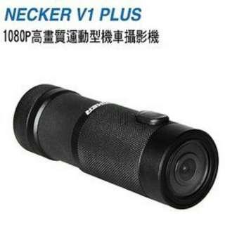 🚚 運動攝影機 耀星 NECKER V1 PLUS WIFI 1080P高畫質運動型機車攝影機 (水陸2用) 另贈送攜帶包