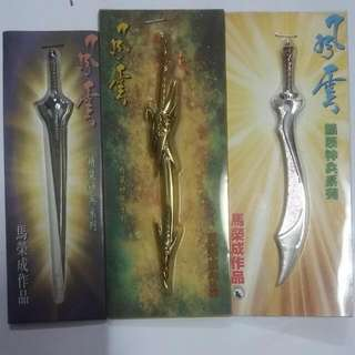 风云 Miniature Swords For Item 风云 - 雪饮 Blade With Stand.