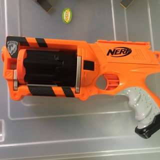 Nerf N-strike Maverick