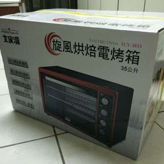 全新🎉35公升電烤箱~~