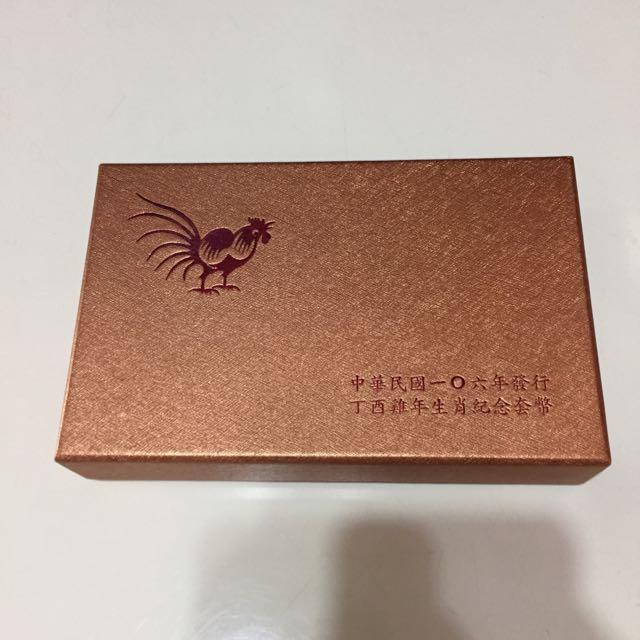 2017雞年套幣