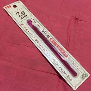 7.0mm Plastic Crochet Hook (Daiso)