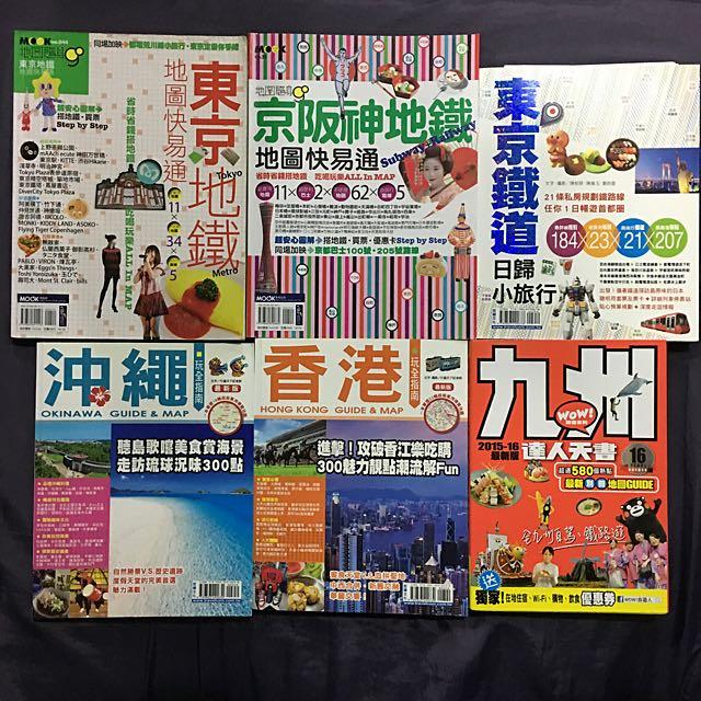 旅遊書_含運(東京/大阪/京都/沖繩/九州/香港)