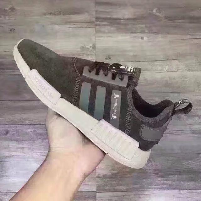 5e27367cee63e Adidas NMD Mastermind Dark Green