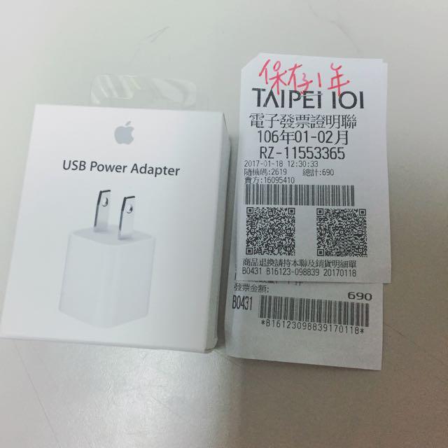 Apple 原廠充電座頭
