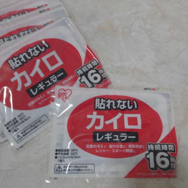 Body Warmers/ Hotpack/ Penghangat Tubuh Untuk Winter Dari Jepang