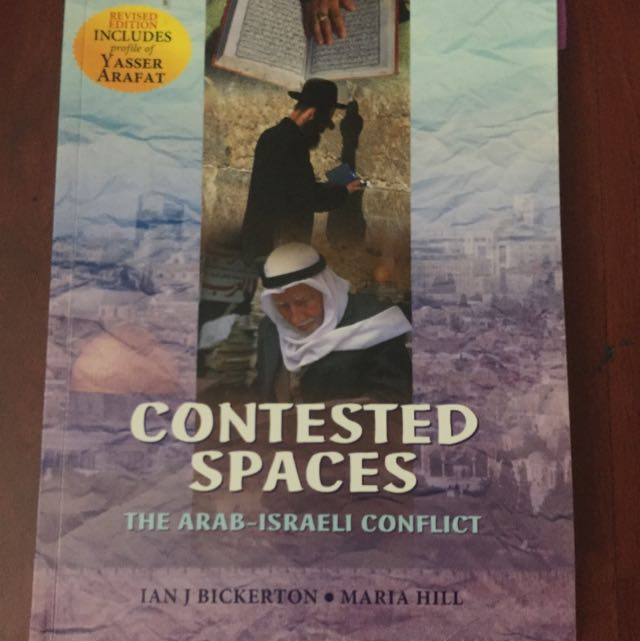 Contested Spaces Arab Israeli