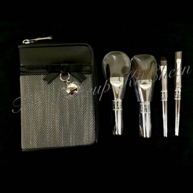 Dior Travel-size Makeup Brushes