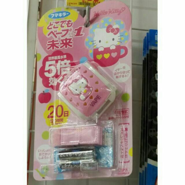 Hello Kitty 防蚊手環