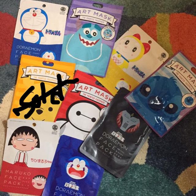 New Cartoon Face Mask From Japan