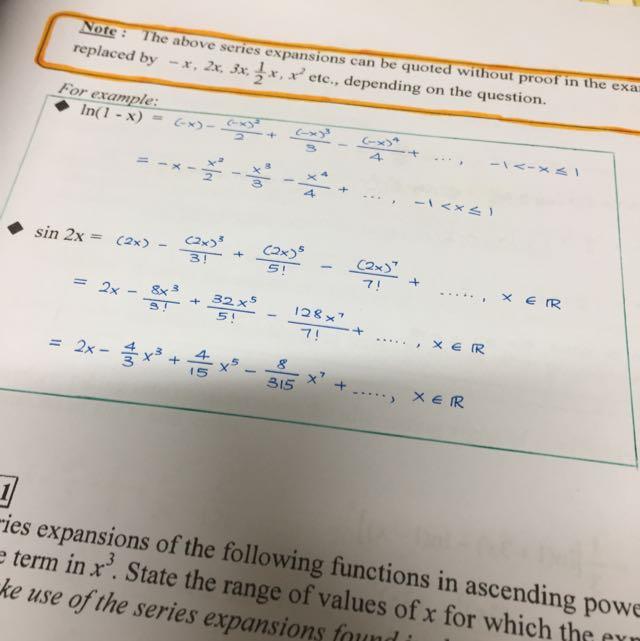 2006 h2 math paper 1