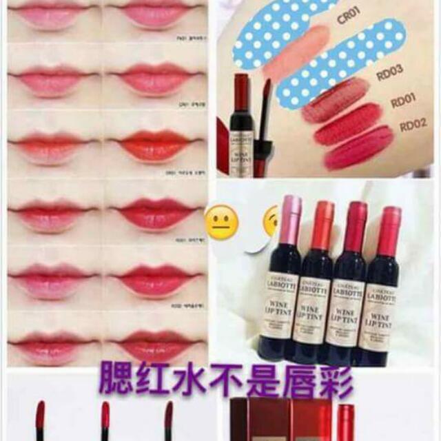Wine Lip & Cheek Tint