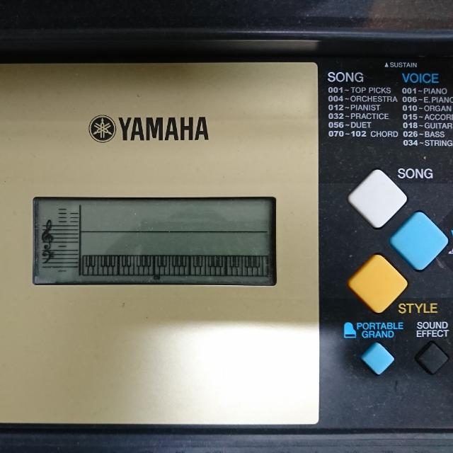 Yamaha Keyboard YPT-220 Selling Cheap!