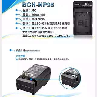 [Preorder] JJC NP95 Battery Charger