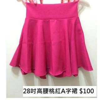 28吋 高腰桃紅A字裙