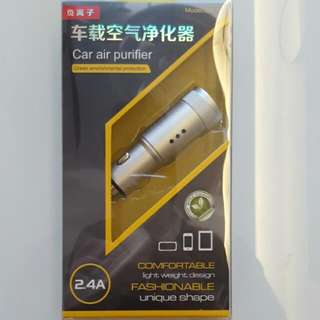 Car Air Purifier with 2 Charging Ports