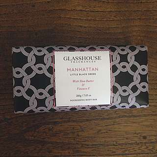 GLASSHOUSE Manhattan 'Little Black Dress' Body Bar