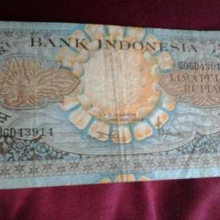 uang 50 rupiah th.1959
