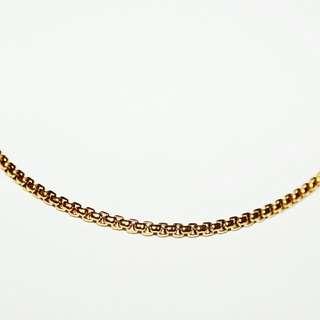 Tauco Chain