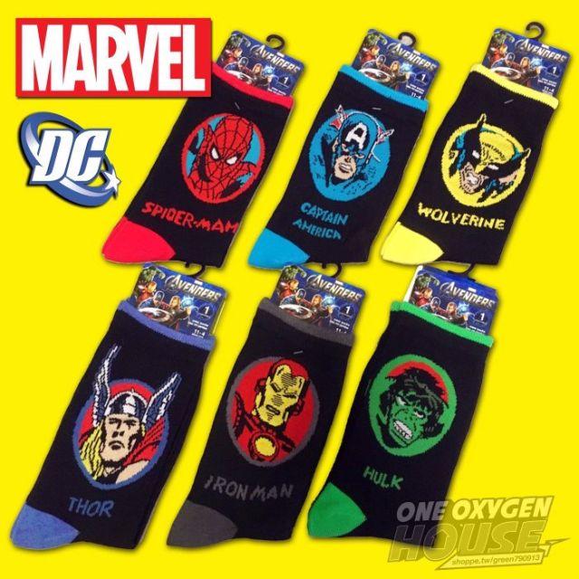超人 復仇者聯盟 美國隊長 蜘蛛人 浩克 鋼鐵人 雷神 索爾 DC 系列 MARVEL 灰 襪子 中長襪 運動襪 長襪