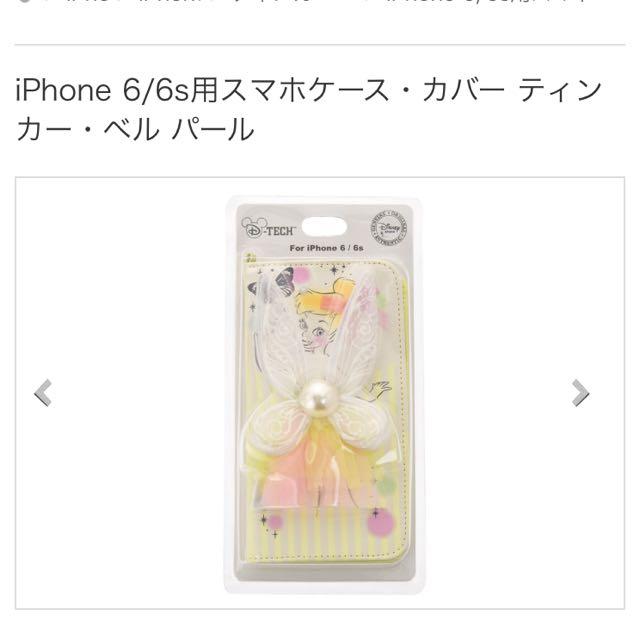 日本 迪士尼 迪士尼商店 小飛俠 小精靈 Tingerbell I6 I6S 手機殼 手機套