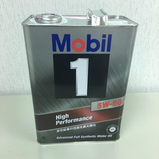 美孚機油 Mobil1 5w50四公升