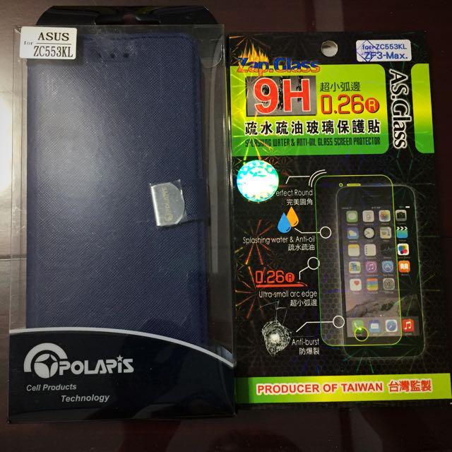(9H防爆、疏水疏油玻璃貼+側掀皮套)#Asus Zenfone3 MAX 5.5吋