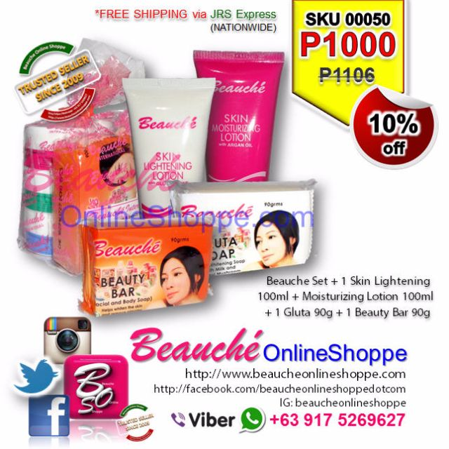 Beauche Set + 1 Skin Lightening 100ml + Moisturizing Lotion 100ml + 1 Gluta 90g + 1 Beauty Bar (SKU 00050)