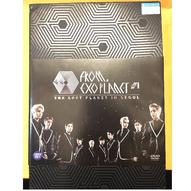 EXO FROM EXOPLANET - THE LOST PLANET IN SEOUL一巡演唱會DVD avex代理