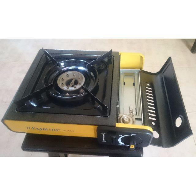 Portable Stove Dapur Mudah Alih Hashi Kitchen Liances On Carou