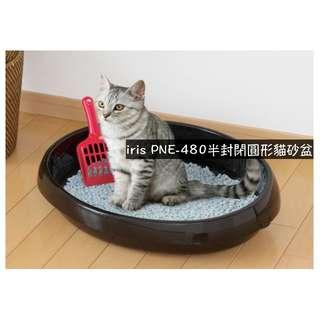 IRIS愛麗思 封閉小號貓廁所 開放式成貓大號圓形貓砂盆p-ne480