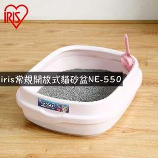 IRIS愛麗思 常規式半封閉小號貓廁所 開放式成貓大號貓砂盆ne550