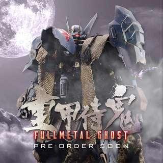 <全新> Bandai x threezero 3A 重甲侍鬼 Fullmetal Ghost 大河原邦男