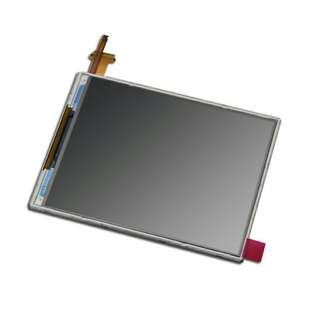 New 3DS XL Bottom LCD Replacement