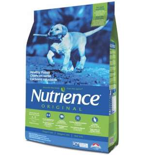 Nutrience Original Chicken & Brown Rice Puppy