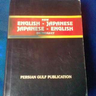 Preloved Japanese - English And English - Japanese Dictionary