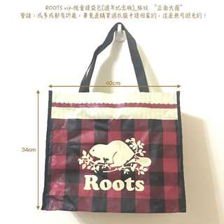 ROOTS vip-限量提袋包(週年紀念版)_格紋