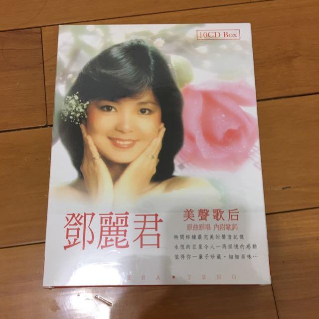 鄧麗君CD(含運)