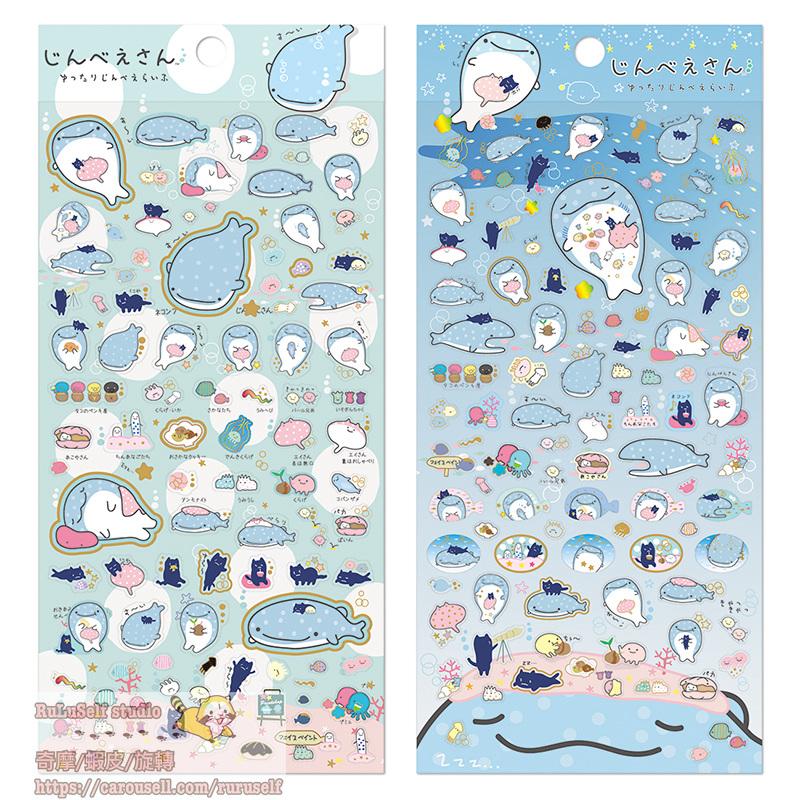 [文具]超美特價!!日本san-x鯨鯊先生手帳金箔和紙貼紙(角落生物恐龍)