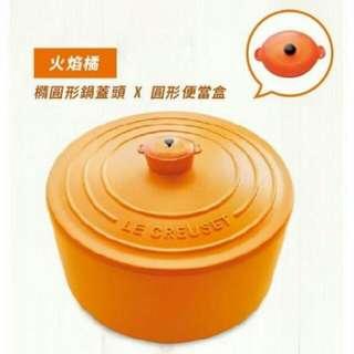 【火焰橘】可微波雙層便當盒