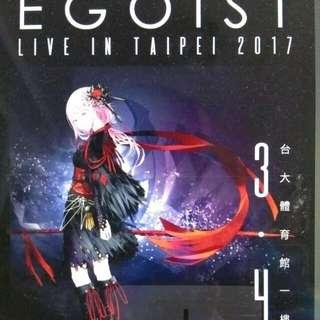 EGOIST LIVE IN TAIPEI 台北演唱會 演唱會 臺北場