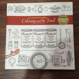 二手韓國彩繪書食物主題
