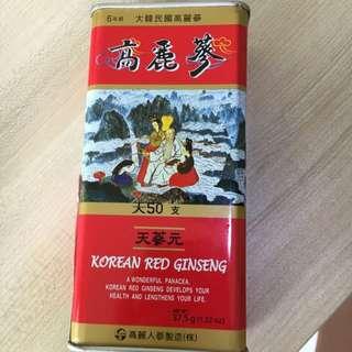 Korean Red Ginseng Heaven Grade 6yrs Old 37.5g For Sports Health Run